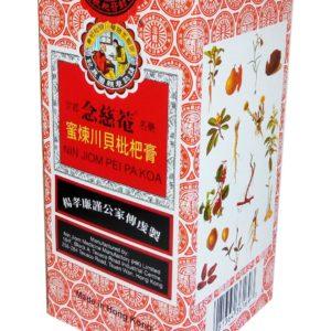 Nin Jiom Pei Pa Koa sirop tuse astm bronsic faringita pret